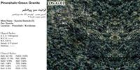 GRANITE-STONE-IRAN-DS-G-01-Piranshahr-Granite