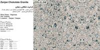 GRANITE-STONE-IRAN-DS-G-04-Zanjan-Chpkolate-Granite