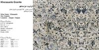 GRANITE-STONE-IRAN-DS-G-06-Khorasanlo-Granite