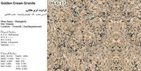 GRANITE-STONE-IRAN-DS-G-17-Golden-Cream-Granite