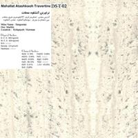 TRAVERTINE STONE-IRAN DS-T-02 Mahallat-Atashkooh-Travertine