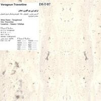 TRAVERTINE STONE-IRAN DS-T-07 Natanz-Veragoun-Travertine