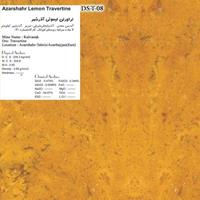 TRAVERTINE STONE-IRAN DS-T-08 Azarshahr-Lemon-Travertine