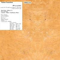 TRAVERTINE STONE-IRAN DS-T-11 Yellow-Makou-Travertine