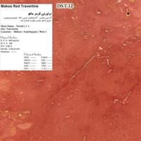 TRAVERTINE STONE-IRAN DS-T-12 Makou-Red-Travertine