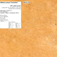 TRAVERTINE STONE-IRAN DS-T-13 Makou-Lemon-Travertine
